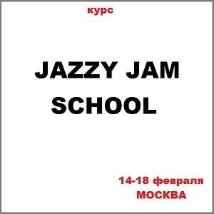 Jazzy jam school