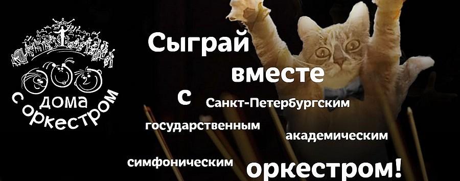 Источник solistov.net