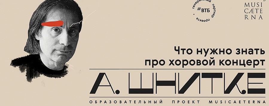 Источник muzklondike.ru